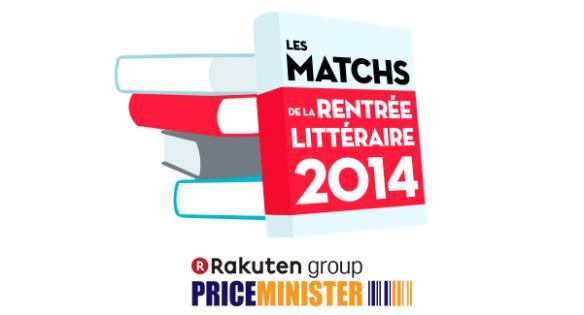 Logo MRL PM2014