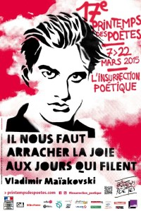 a printemps des poètes 2015  17ème édition Affiche officielle